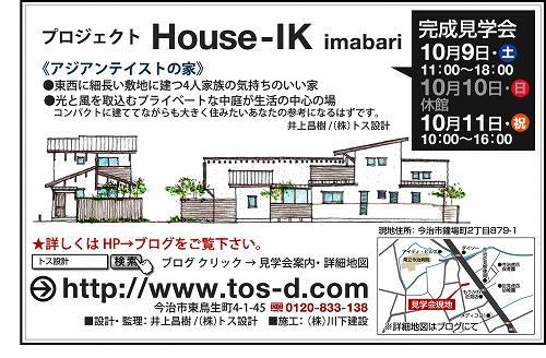 1009TosC.jpg
