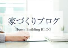 健康できもちのいいブログ